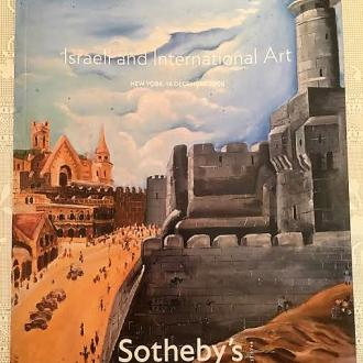 Sotheby's Catalog, 2008. Page 102: Tree on the Edge of Jerusalem, Michael Kovner, 1994