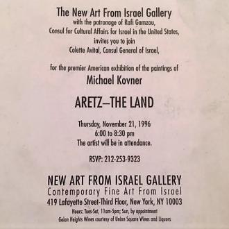 Exhibition Card for Michael Kovner exhibition, NYC, 1996-1997