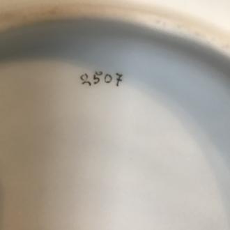 A. Lanternier Limoges France - 2507 inside soup tureen lid